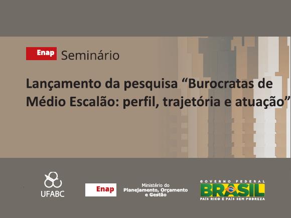 Imagem: Divulgação / ENAP