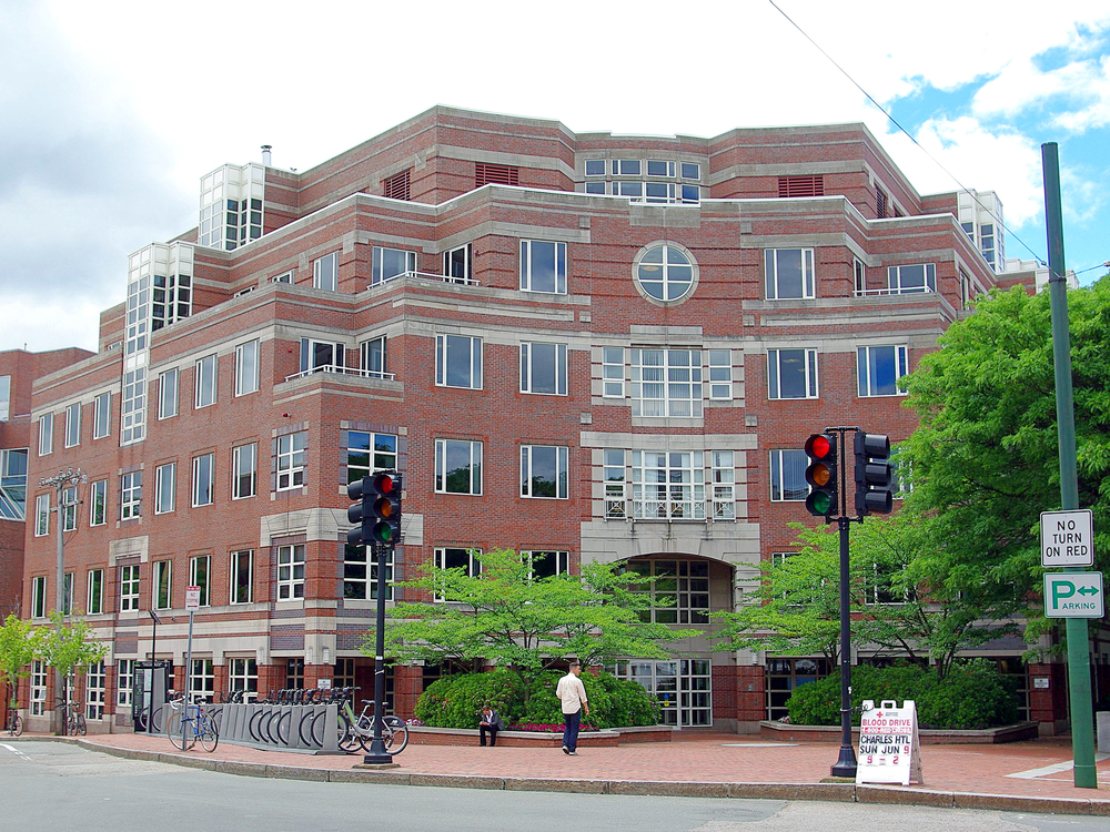 Edifício Taubman, da  John F. Kennedy School of Government , da Universidade Harvard.