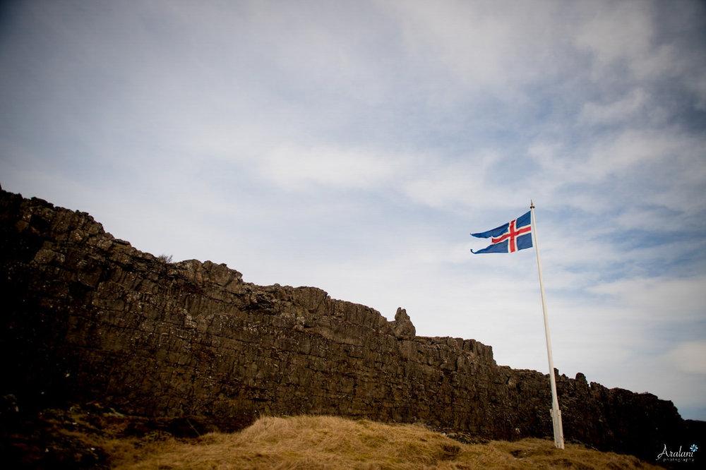 Iceland_Aralani0084.jpg
