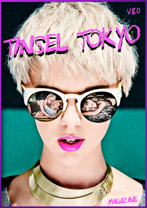Tinsel Tokyo cover.jpg