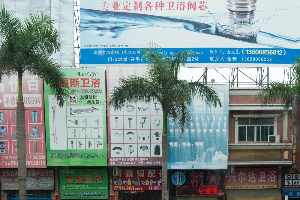 Plumbing fixture wholesalers, Kaiping