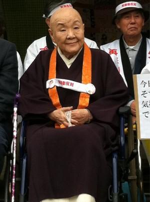 Jakucho_Fukushima2