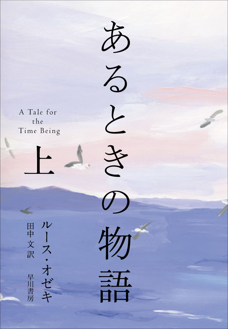Japanese Edition (vol 1 of 2)