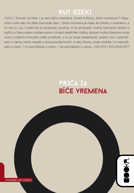 Serbian Edition