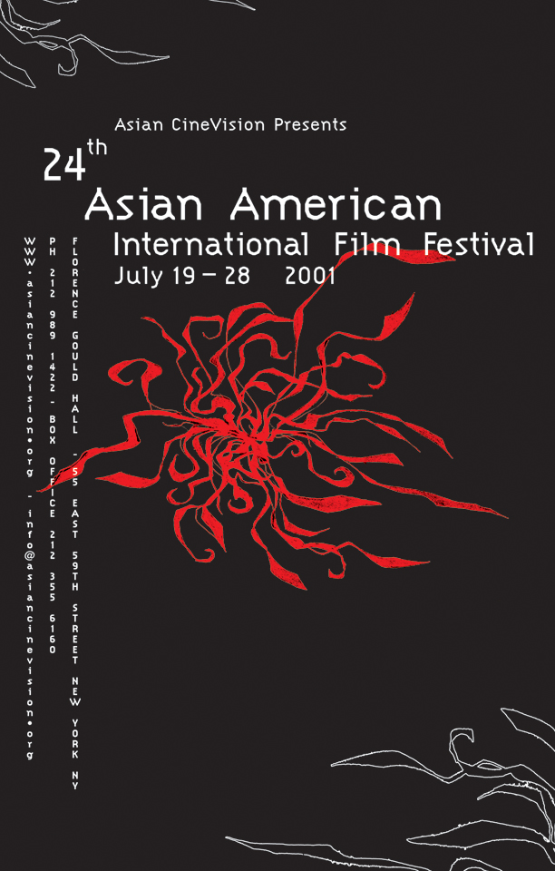 AsianFilm.jpg