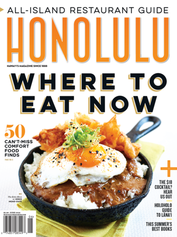 honolulu mag.png