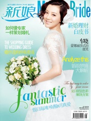 modern bride china AUG 11.jpg