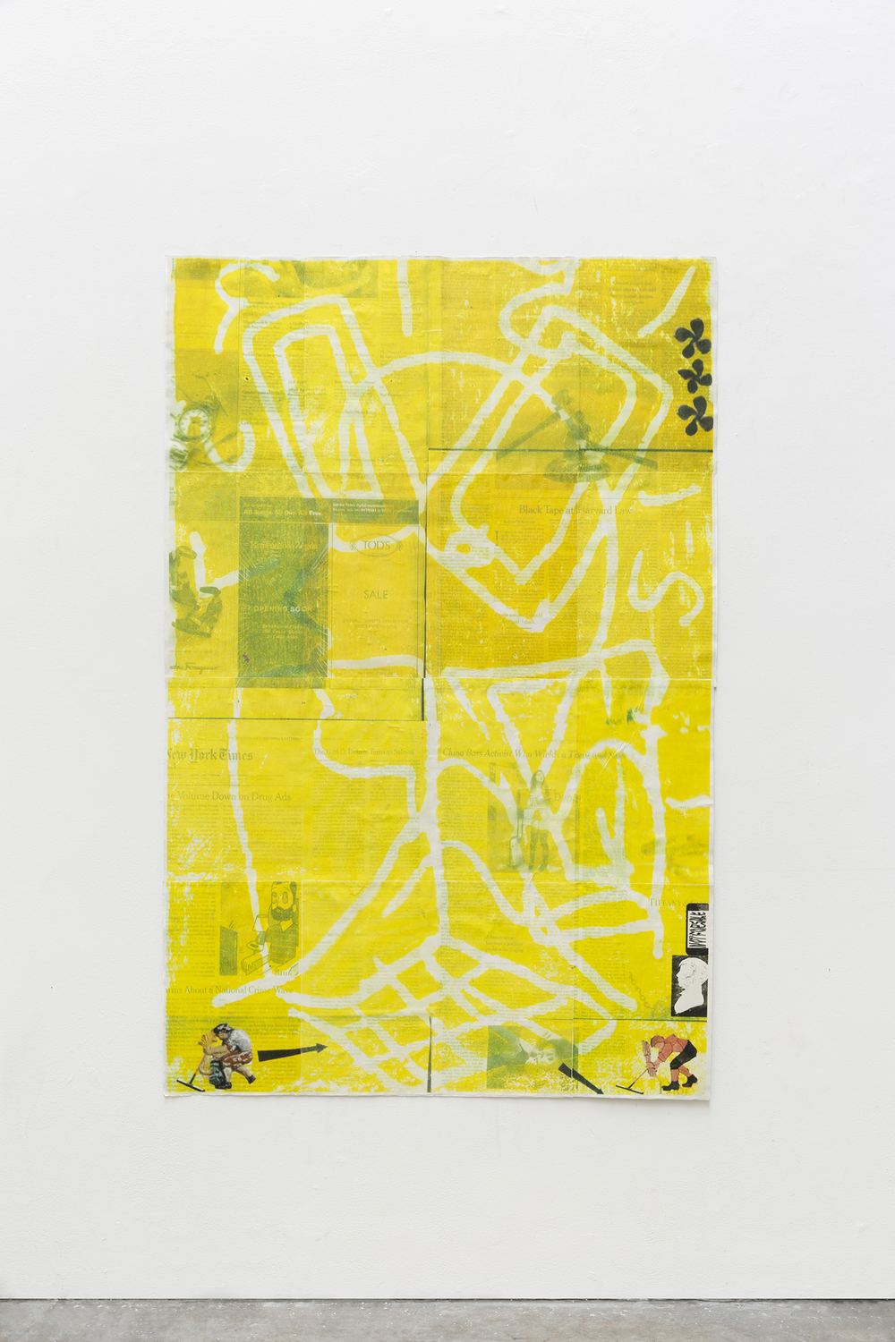 Kyle Goldbach |  121151227PM , 2015, toner and acrylic on paper, 44'' x 68''