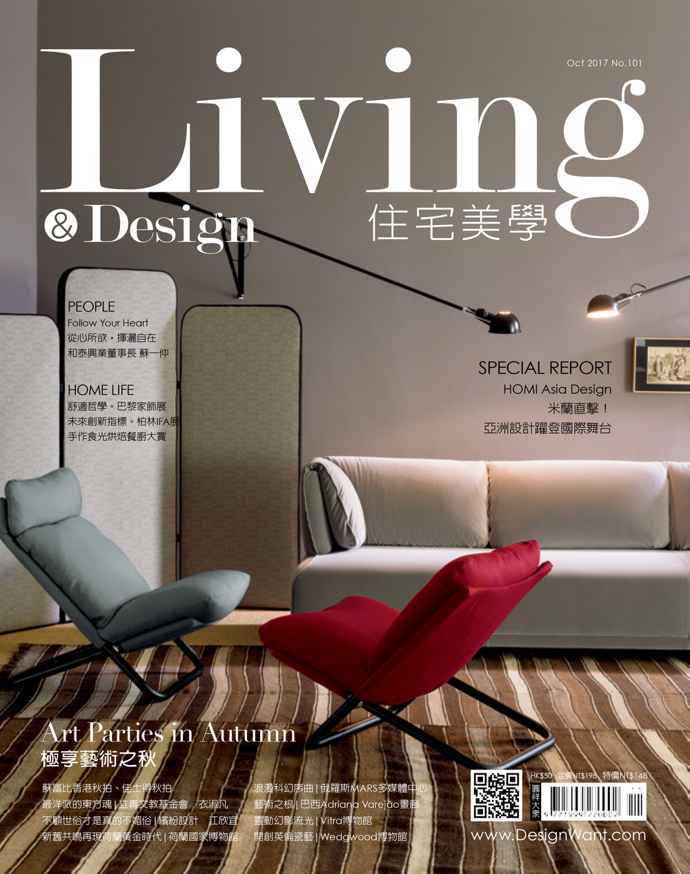 Living and Design  |  KOY  | HOMI Milano | Asia Design