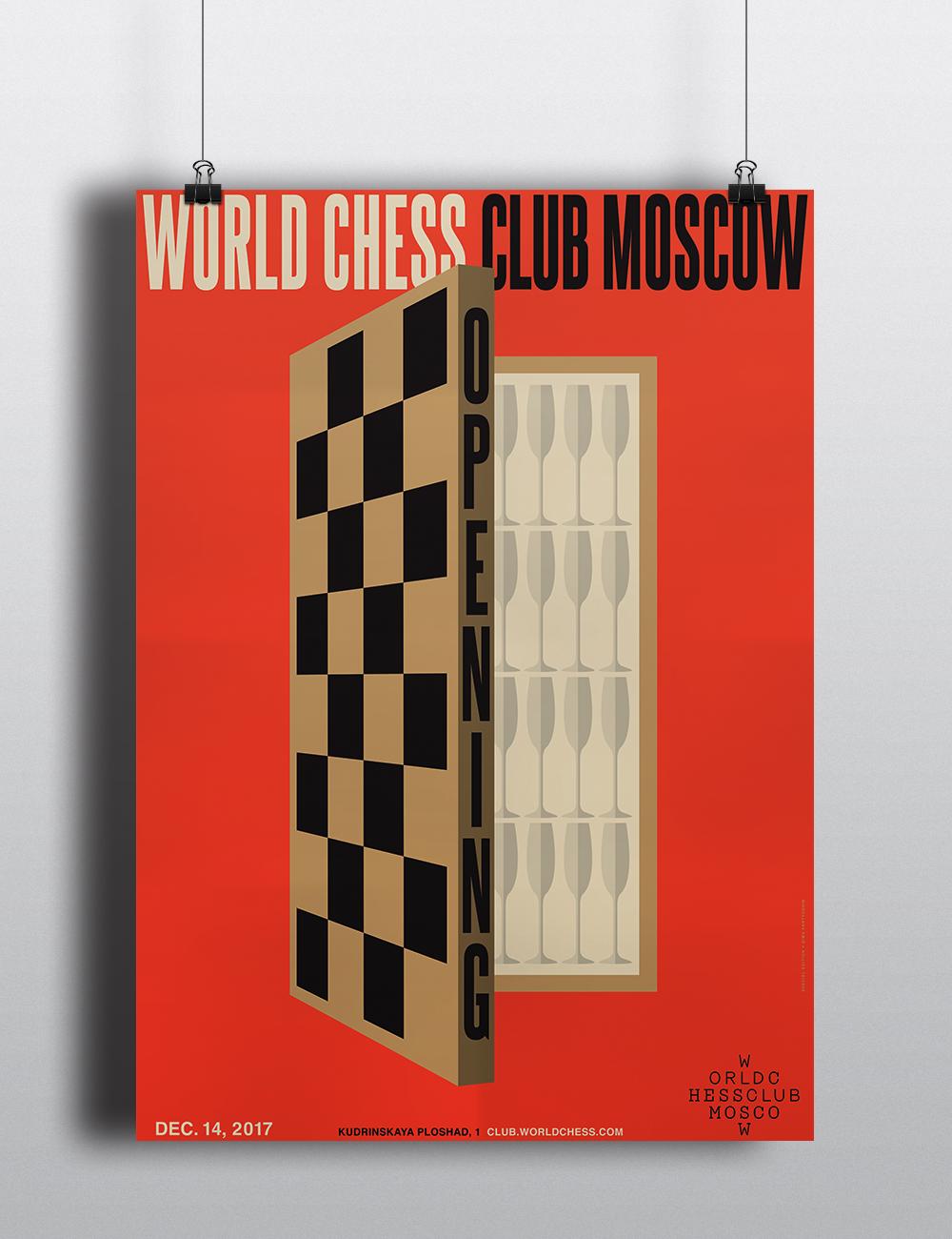 Шахматы становятся модными - Организаторы чемпионата мира по шахматам придумали объединить бар и шахматы и предложить модным жителям столицы добавить в список своих привычных точек еще одну, где можно выпить, одновременно становясь умнее. Задача - сделать World Chess Club Moscow событием в рамках жизни города и даже мира.