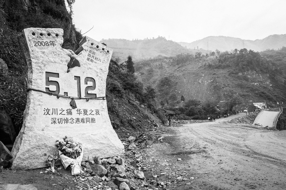 Sichuan Earthquake-0086.jpg