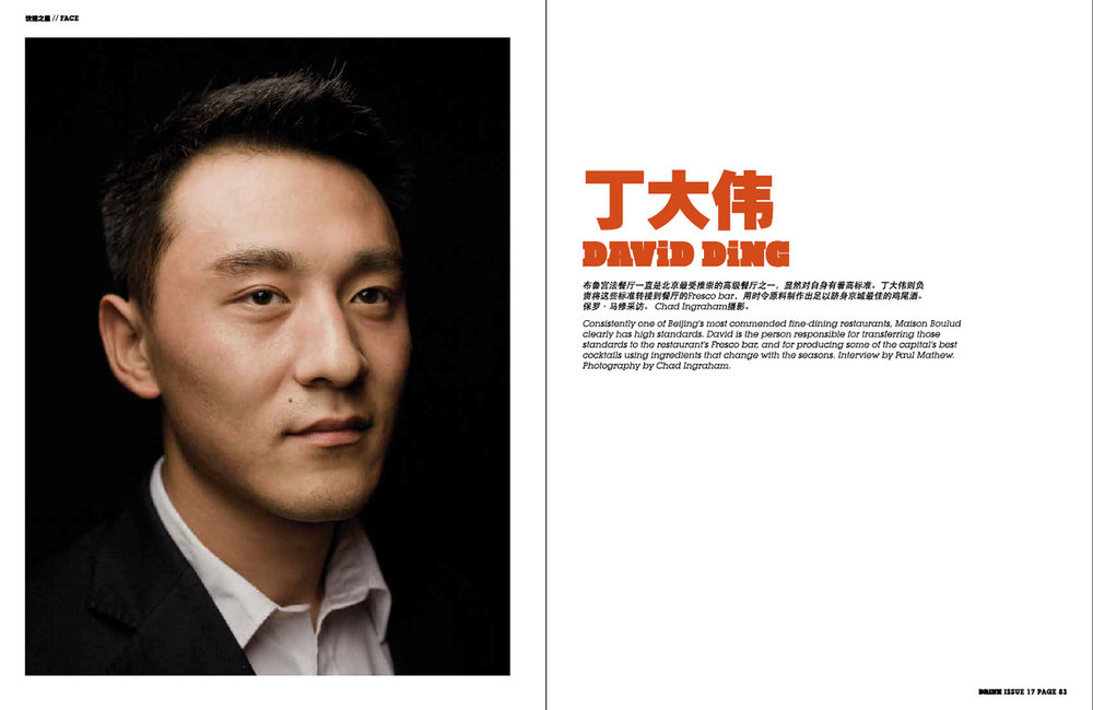 drink_magazine_face_david_ding__chad_ingraham.jpg