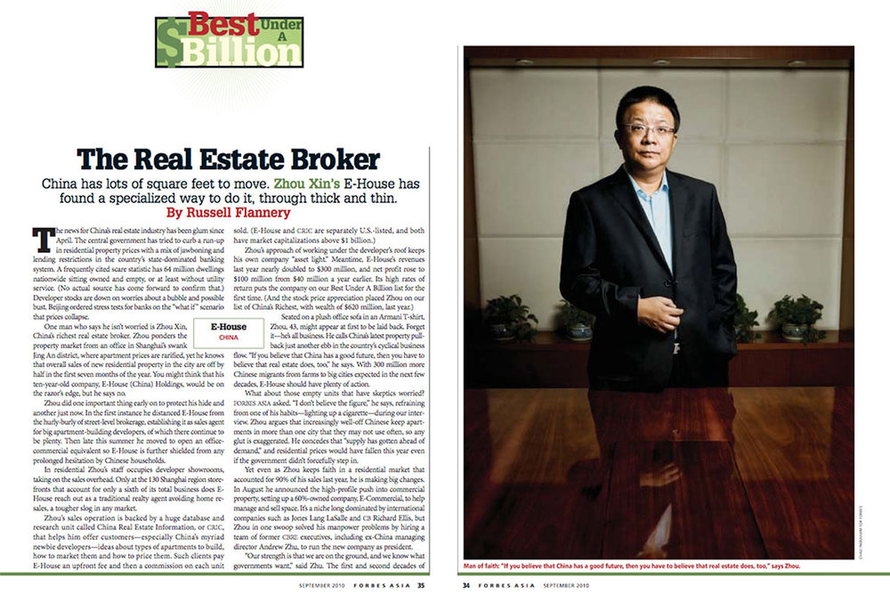 Forbes_asia_september_2010_zhou_xin_chad_ingraham.jpg
