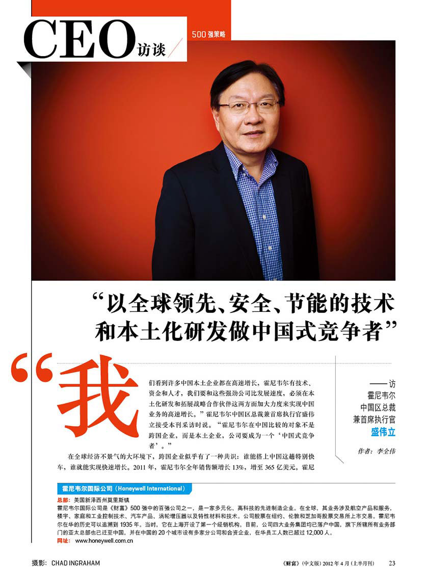fortune_asia_april_2012_chad_ingraham.jpg