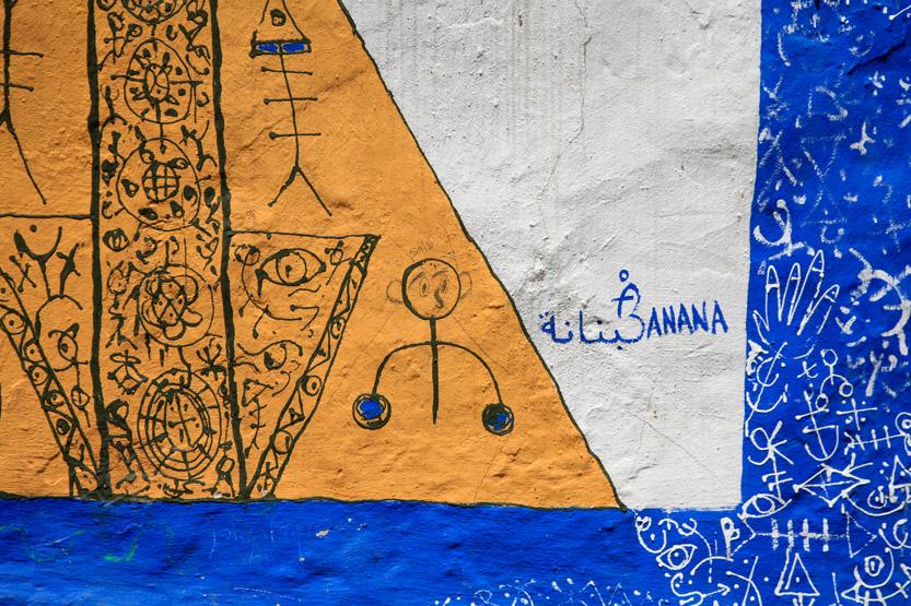 Graffitis berbères, Azemmour