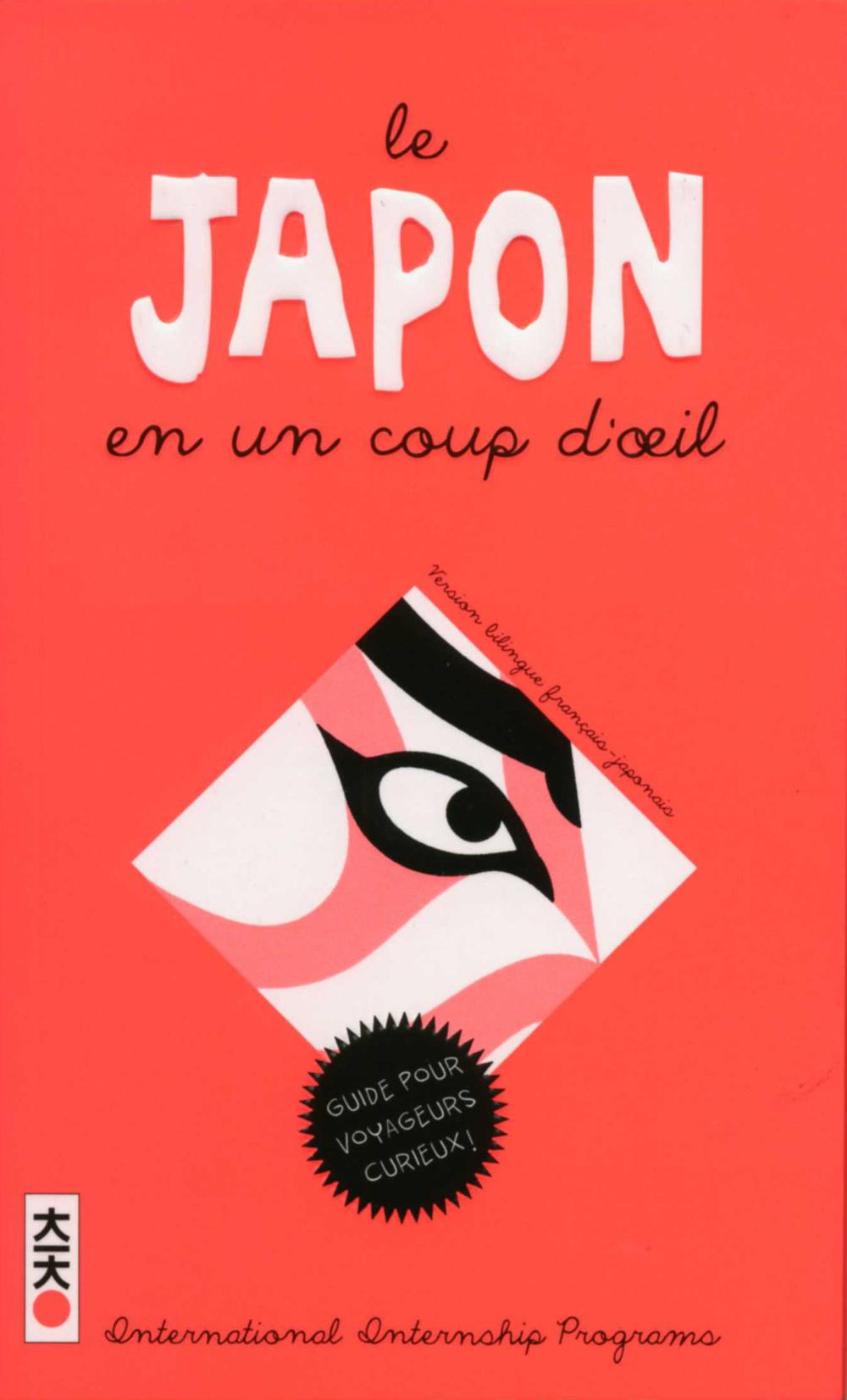 Japoncoupd'oeil001.jpg
