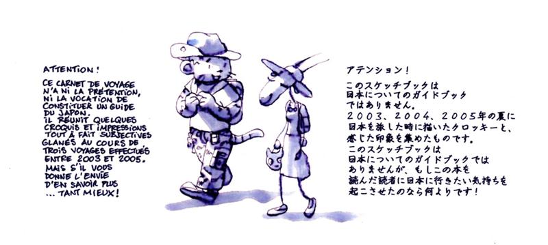 nippon004.jpg