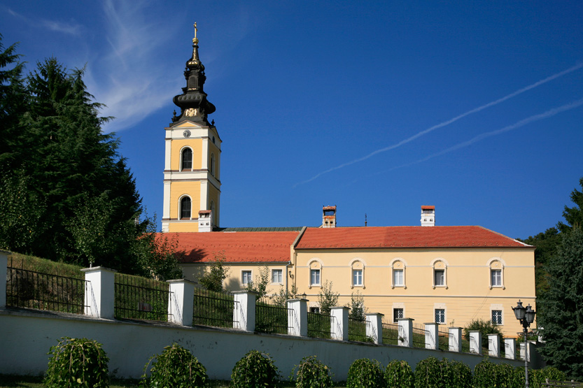 Monastère de Grgeteg