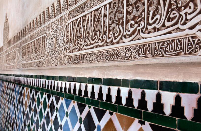 Stucco & azulejos, Alhambra, Grenade