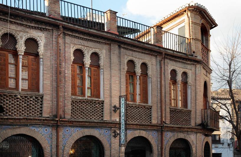 Divine architecture du quartier d'Albaicin