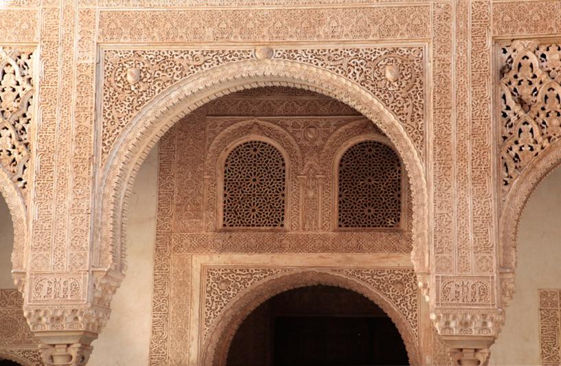 Detail des palais nasrides, Alhambra, Grenade