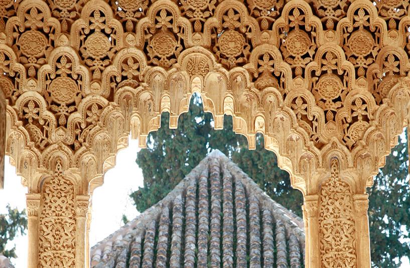 Détail, Cour aux Lions, Alhambra, Grenade