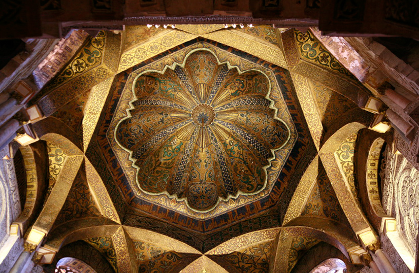 Le grand dôme de la cathédrale mosquée, Cordoue