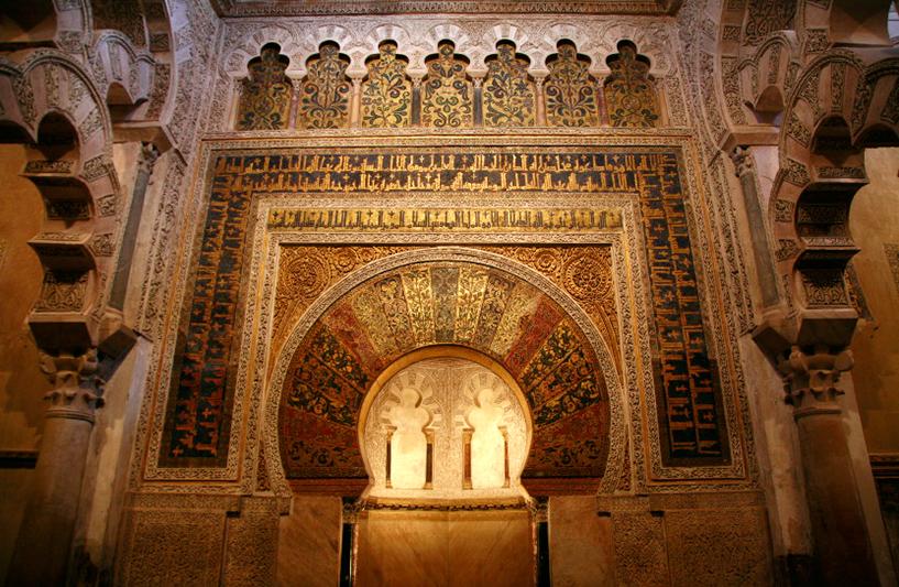 Mihrab de la mosquée, Cordoue / Cordoba