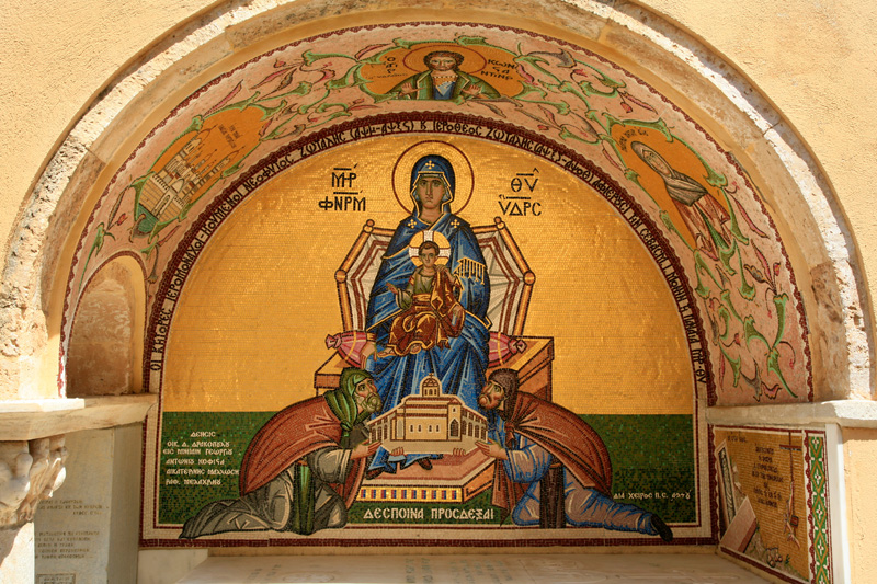 Mosaiques orthodoxes à Hydra