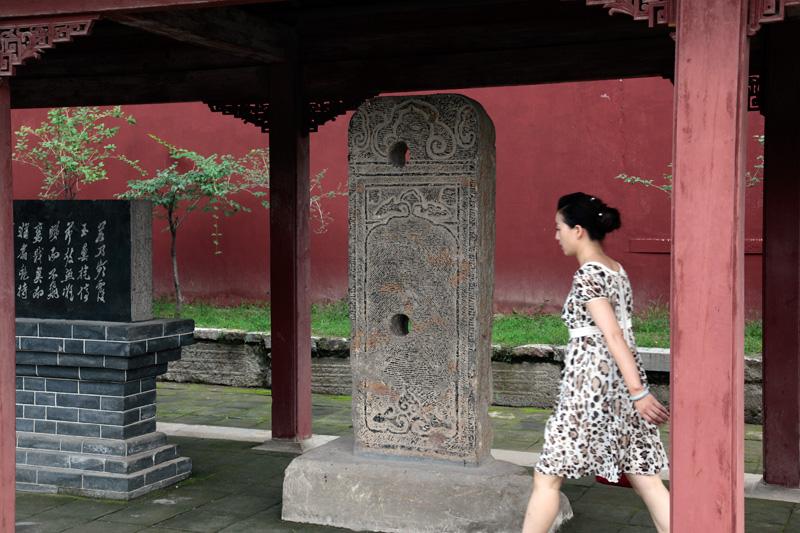 Temple Dai, Tai'An