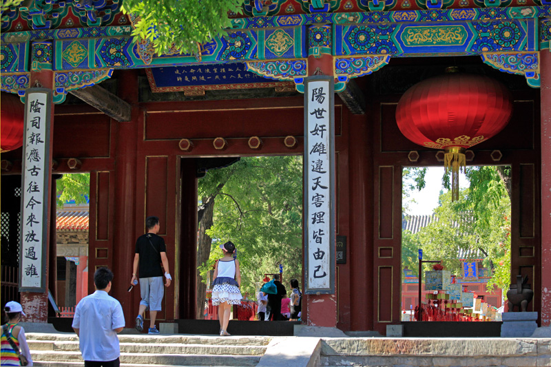 Temple Dongyue, Beijing