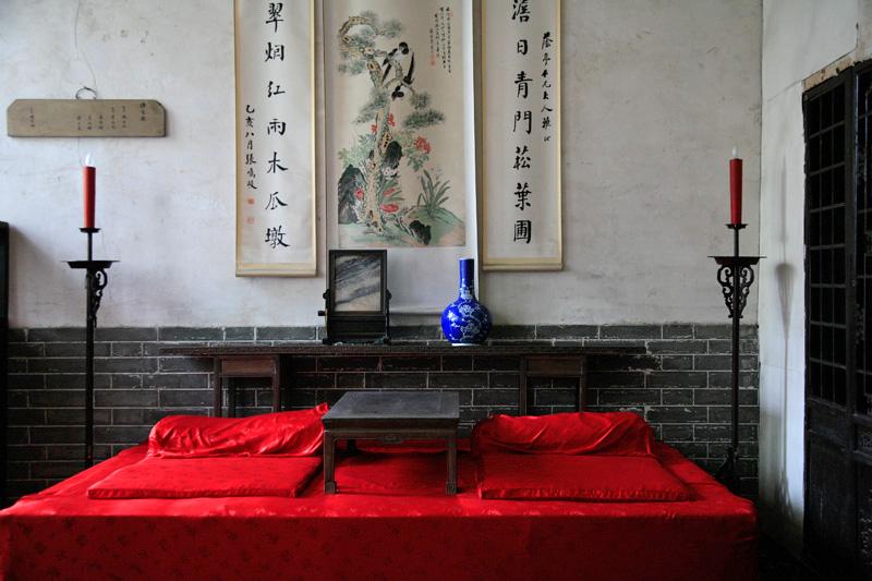 Qufu, la demeure de Confucius