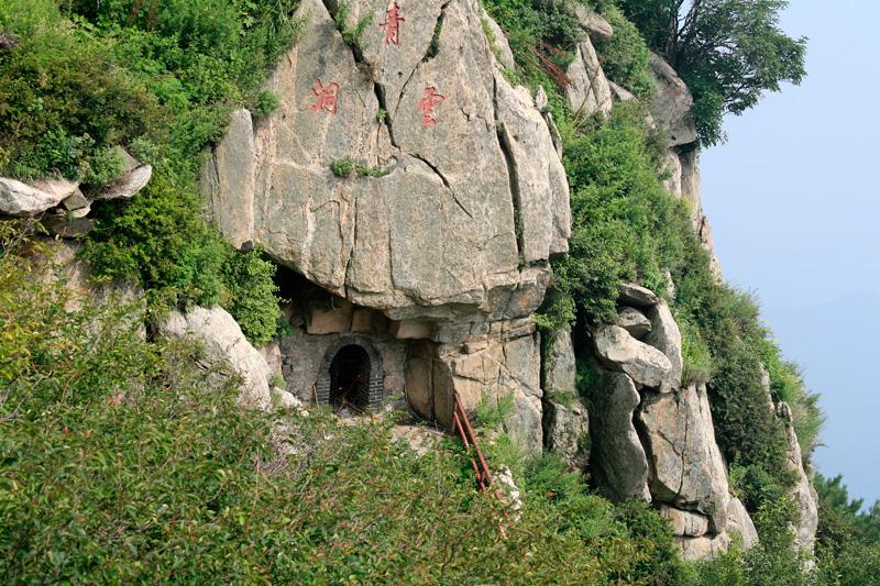 Descente du Mont Taishan