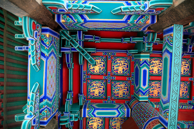 Temple Yan, Qufu