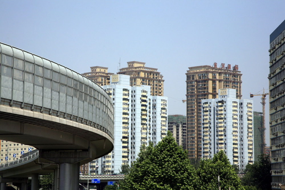 Modern Architecture, Chaoyang District, Beijing