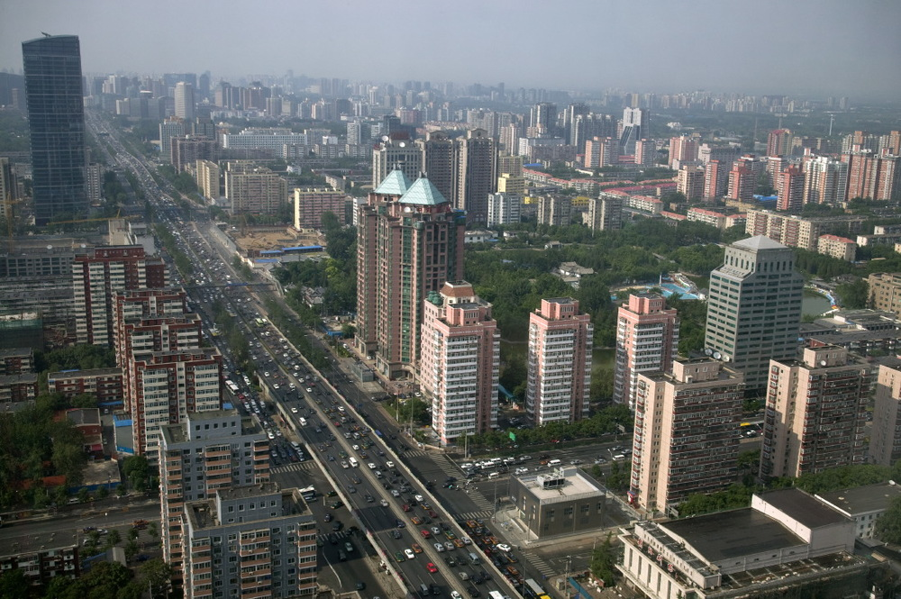 Skyline of Chaoyang District, Beijing