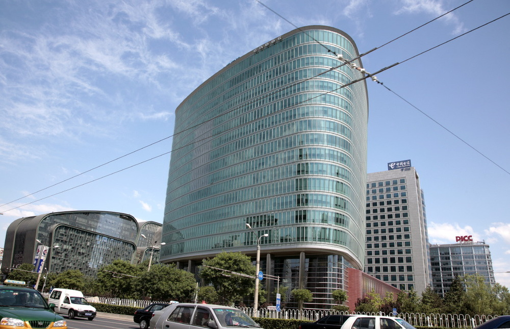 China National Offshore Oil Company headquarters