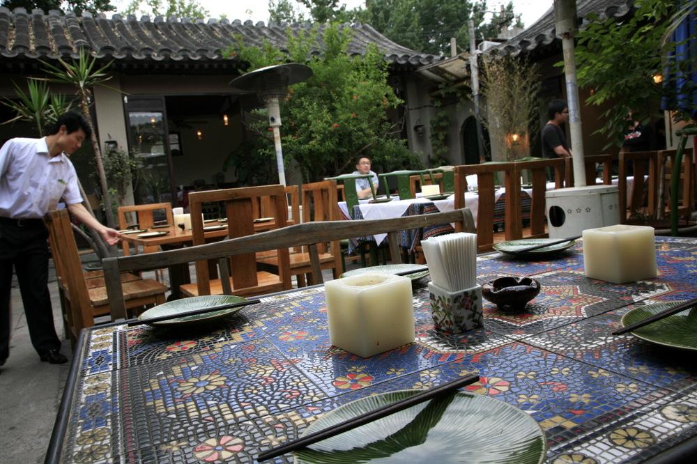Dali Courtyard Restaurant, 67 Xiaojingchang Hutong