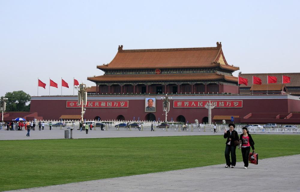 Place Tian'An Men avec son gazon (frais?)