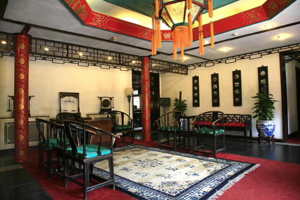 Lusongyuan Hotel, 22 Banchang Lane