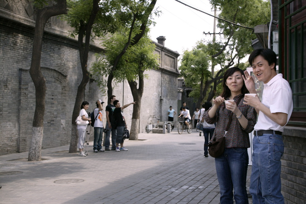 Coucou sur Nan Luo Niang !