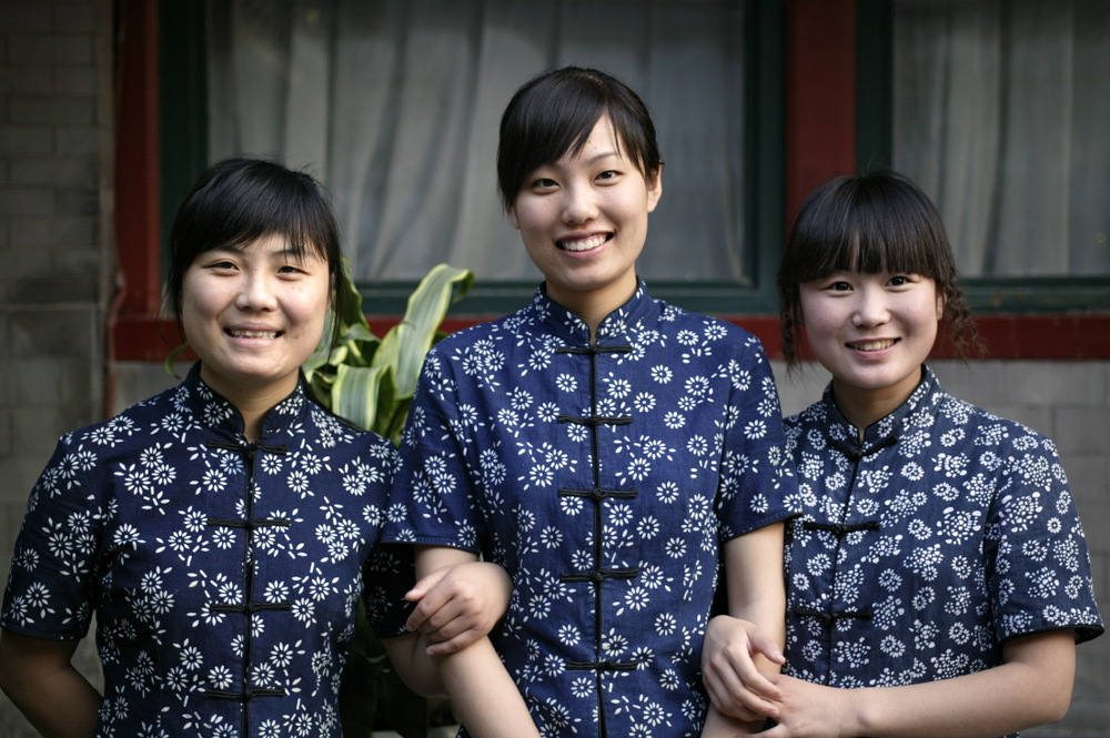 Accueil au Lusongyuan Hotel
