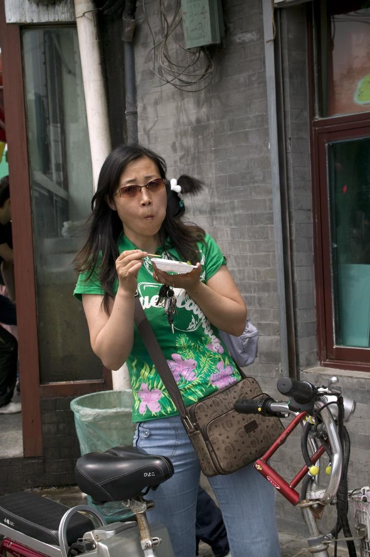 Petits délices à Nan Luo Xiang