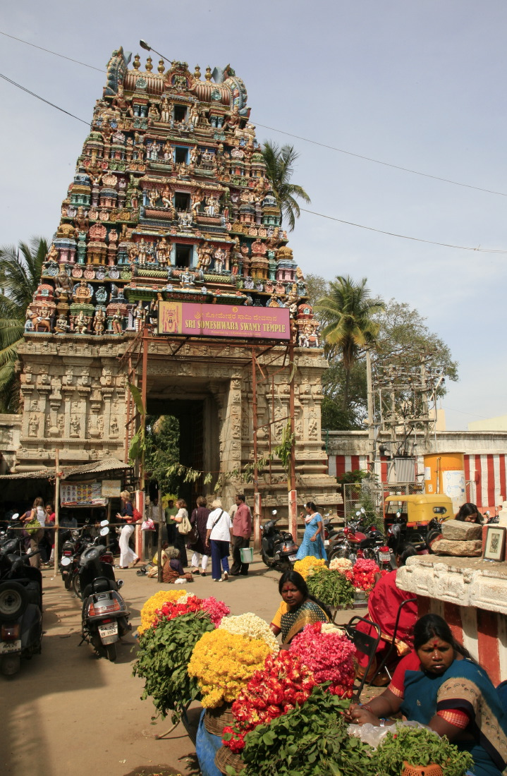 Someshwara Temple, Ulsoor, downtown Bengalore