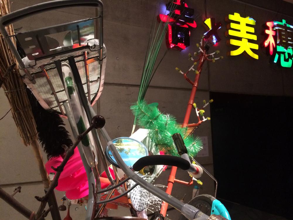 Liang Shuo & He An (Miho Yoshioka) - © S.D.