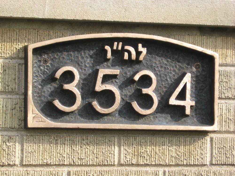 addresspl3534.JPG