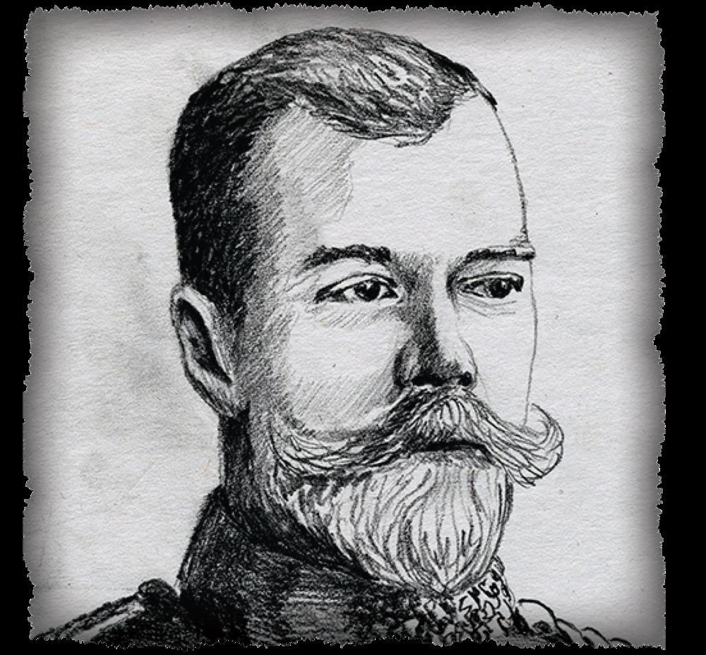 "Nikolai II, Czar of the Russian Empire ""The Happy Moustache"""