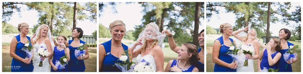 Blog - Petersburg VA Wedding - Sarah Kane Photography 059.JPG