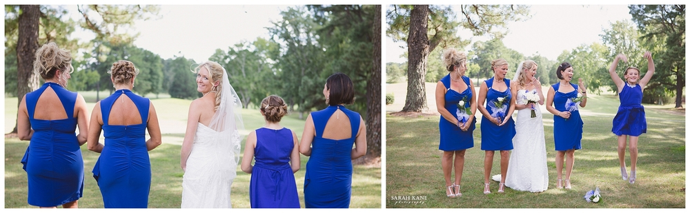 Blog - Petersburg VA Wedding - Sarah Kane Photography 065.JPG