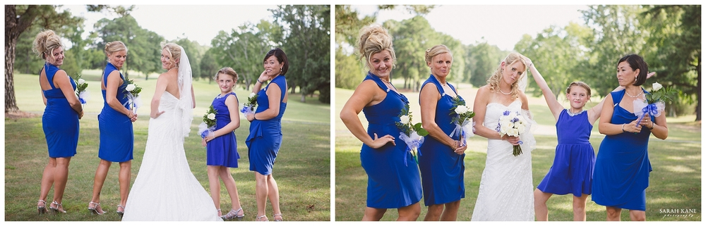 Blog - Petersburg VA Wedding - Sarah Kane Photography 066.JPG